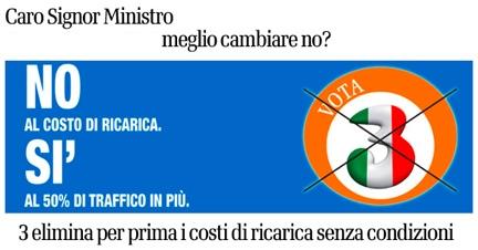 tre_no_costi_ricarica