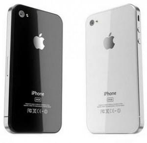 iPhone4 Bianco