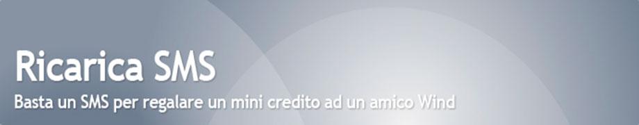 Wind Ricarica SMS (SOS Ricarica)