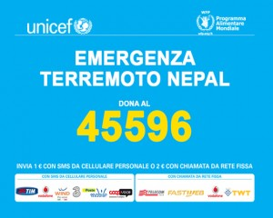 Nepal SMS 45596