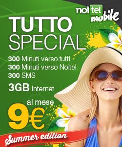 NTM_summer-special_250x300