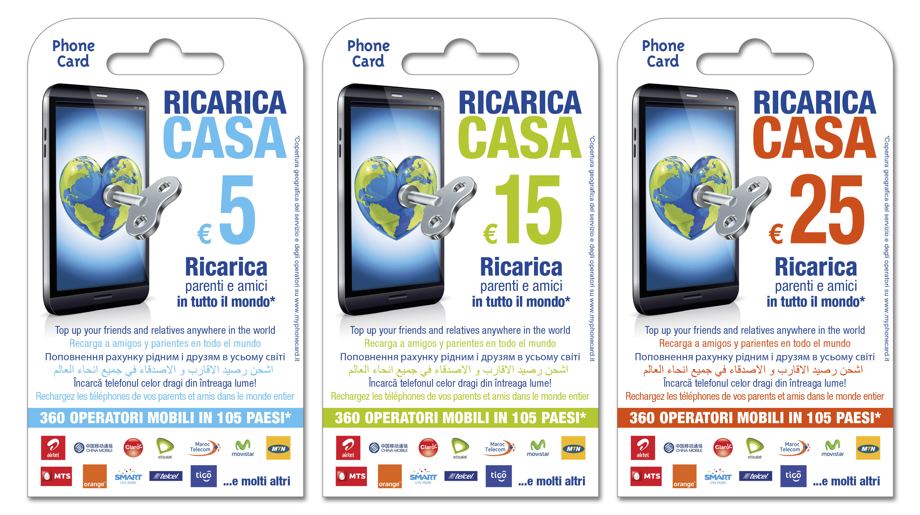 RicaricaCasa_5_fronte