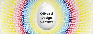 Olivetti Design Contest