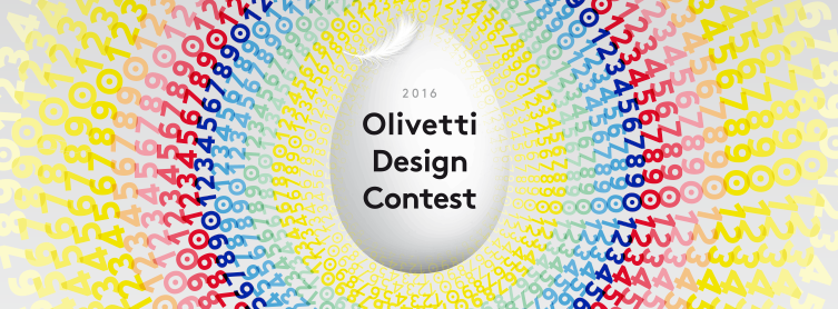 Olivetti Design Contest