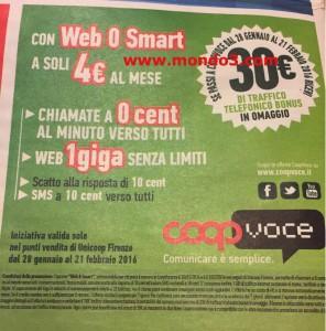 web0smart