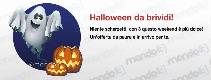 Halloween 2016: Scherzetto, dolcetto o... nuova tariffa?