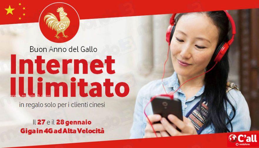 Buon Anno del Gallo a tutti i Cinesi: auguri da Vodafone con internet gratis in regalo